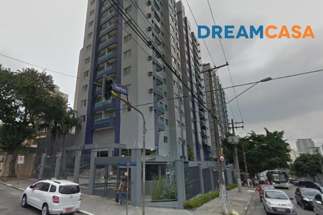 Apto 2 Dorm, Ipiranga, São Paulo (AP3917) - Foto 2
