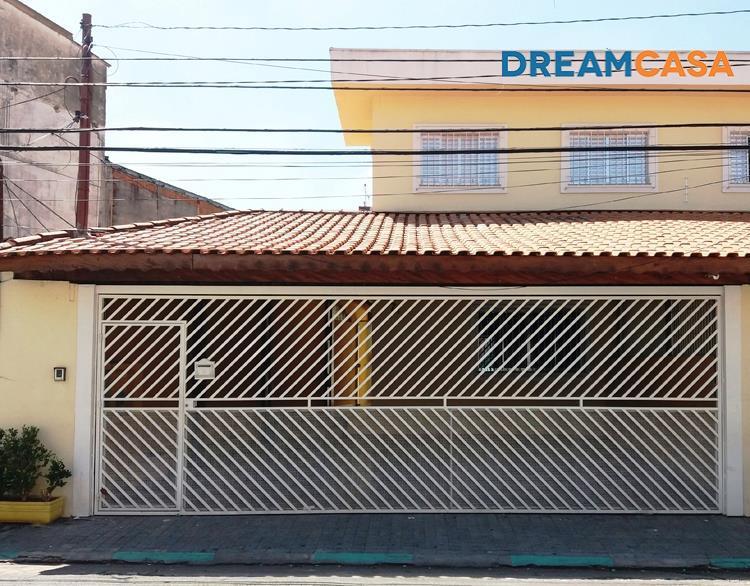 Imóvel: Casa 3 Dorm, Vila Gustavo, São Paulo (SO0209)