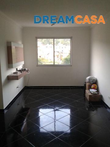 Apto 2 Dorm, Jardim Recanto Suave, Cotia (AP4554) - Foto 3