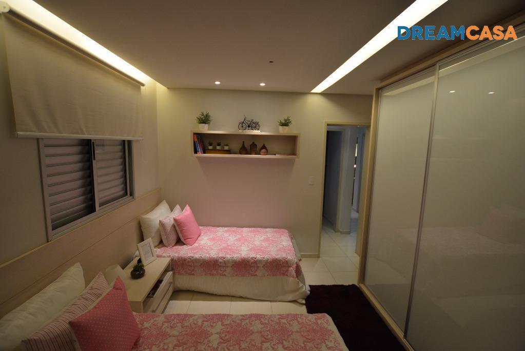 Apto 3 Dorm, Setor Negrão de Lima, Goiânia (AP5684) - Foto 3