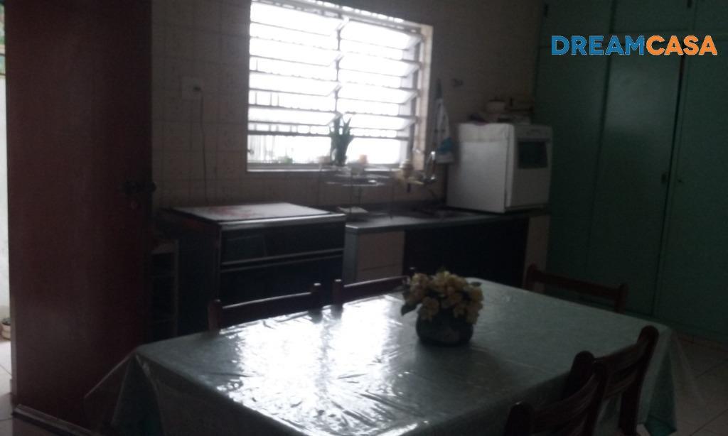 Rede Dreamcasa - Casa 2 Dorm, Alto da Lapa - Foto 3