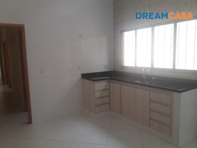 Casa 3 Dorm, Ipiranga, Ribeirão Preto (CA2322) - Foto 5