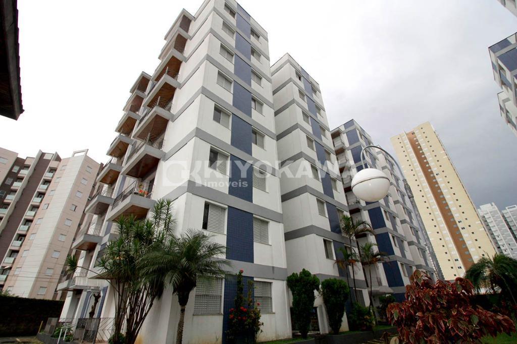 Ref. 7581 - Ótimo apartamento para venda - Nova Mogilar