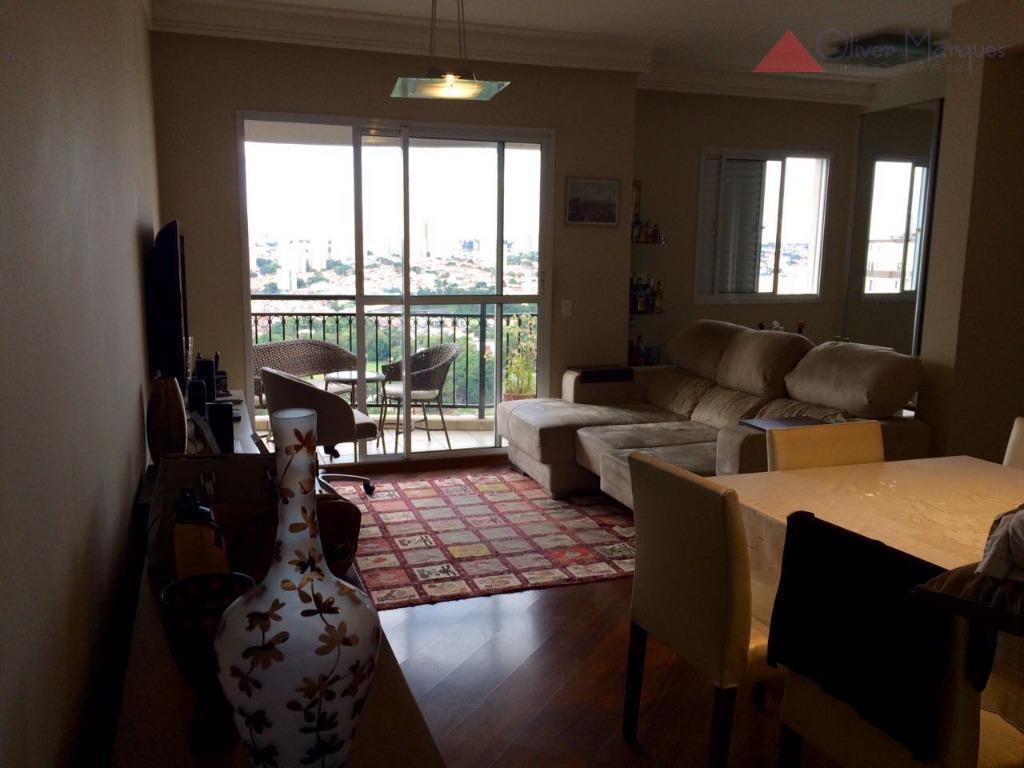 Apartamento residencial à venda, Jaguaré, São Paulo - AP4742.