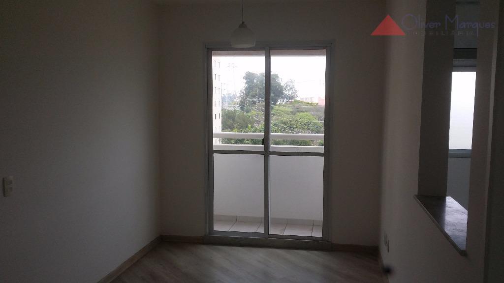 Apartamento residencial para locação, Jaguaré, São Paulo - AP4963.