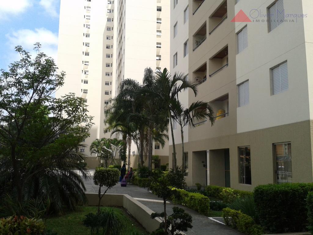 Apartamento residencial para locação, Vila Yara, Osasco - AP4791.