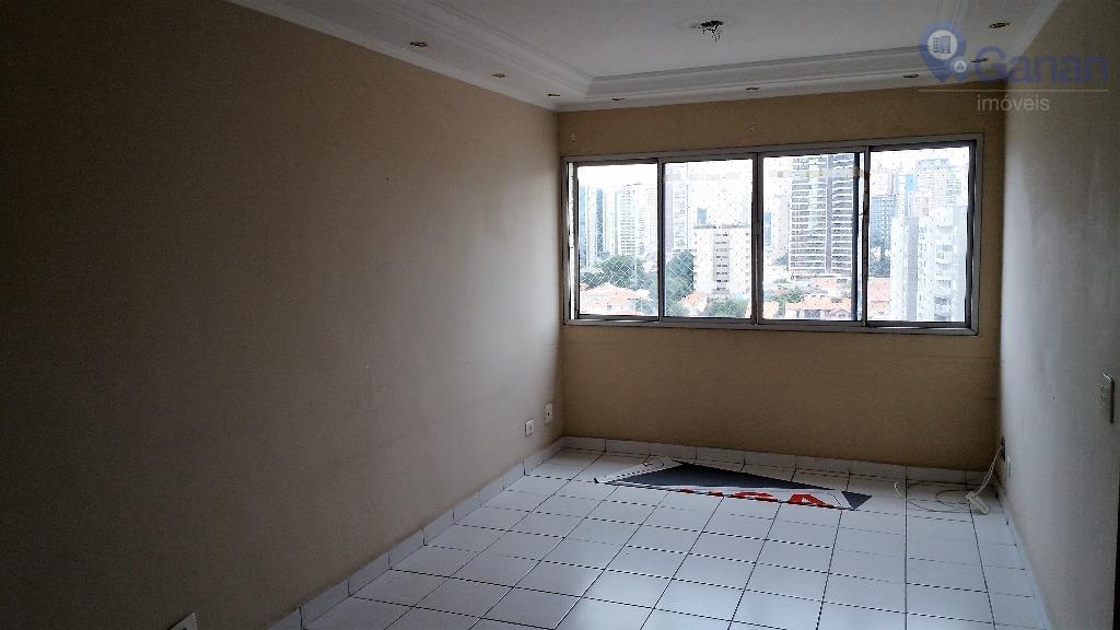 Apartamento residencial para locação, Jardim das Acácias, São Paulo.