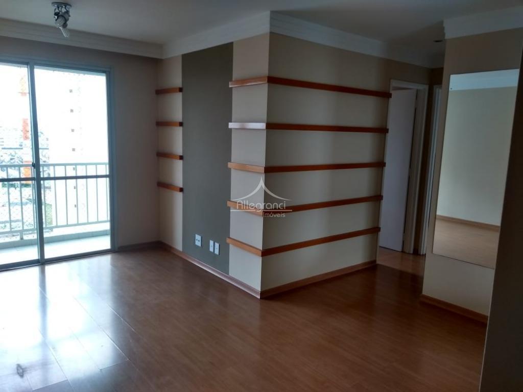 Apartamento com 2 dormitórios para alugar, 54 m² por R$ 1.500/mês - Belém - São Paulo/SP