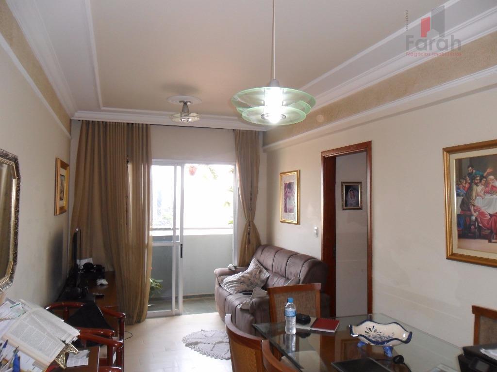Apartamento residencial à venda, Alemães, Piracicaba.