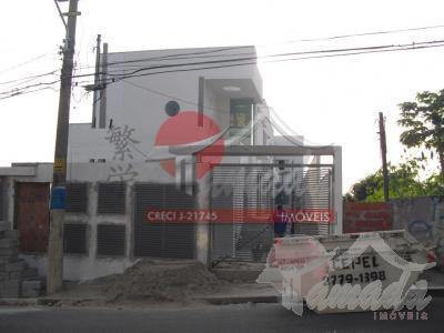Residencial Vila Curuçá