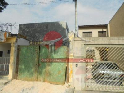 Residencial Rio da Bagagem
