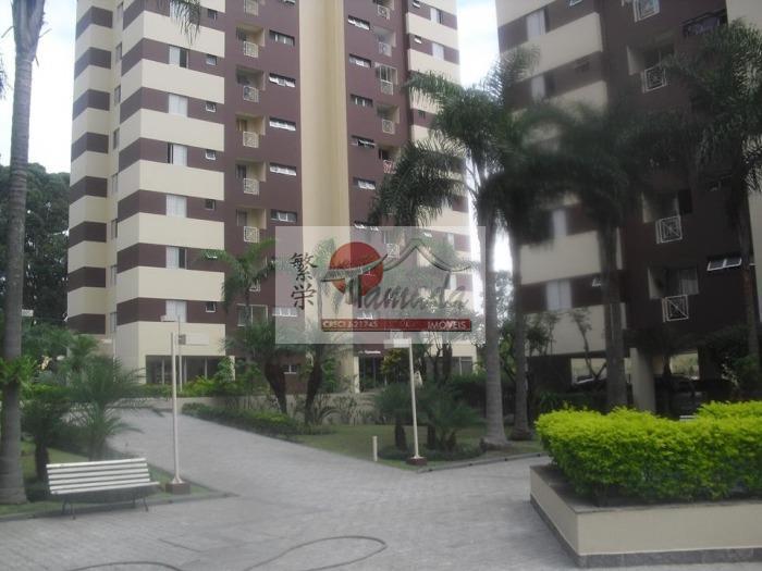 Apartamento de 2 dormitórios em Vila Santana, São Paulo - SP