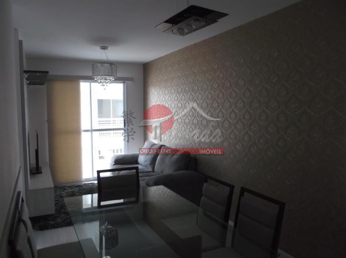 Apartamento de 2 dormitórios em Jardim Jaú (Zona Leste), São Paulo - SP