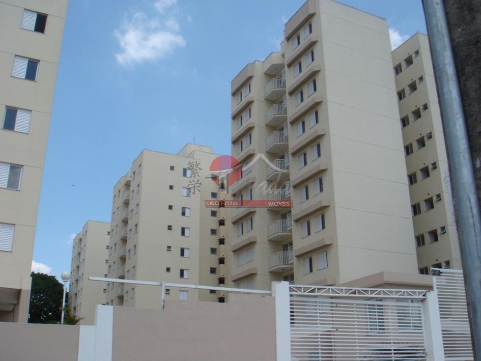 Apartamento residencial à venda, Vila Carmosina, São Paulo - AP0248.