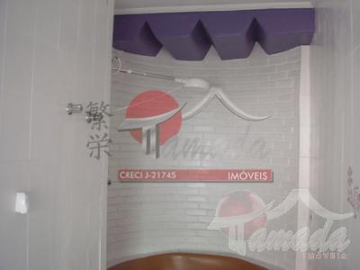 Sobrado de 4 dormitórios à venda em Vila Costa Melo, São Paulo - SP