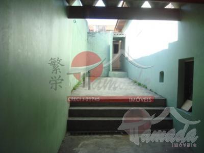 Casa de 2 dormitórios em Vila Ponte Rasa, São Paulo - SP
