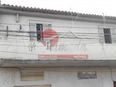 Conjunto à venda em Burgo Paulista, São Paulo - SP