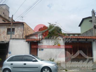 Casa de 2 dormitórios em Vila Esperança, São Paulo - SP