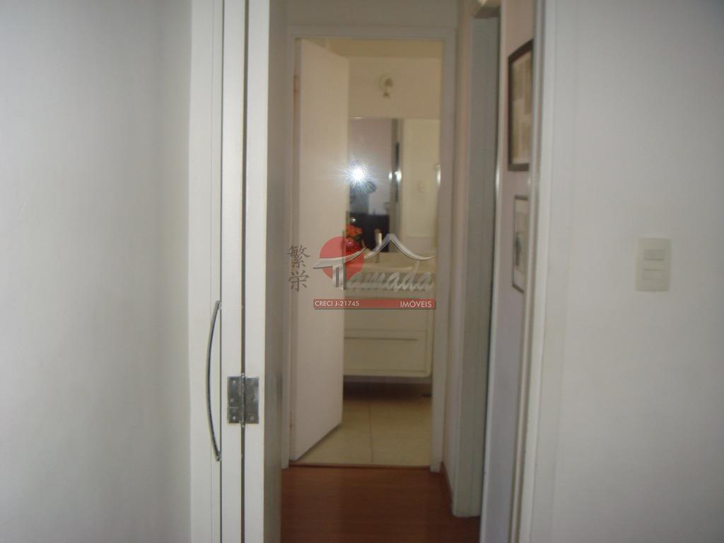 Apartamento de 2 dormitórios em Parque Boturussu, São Paulo - SP
