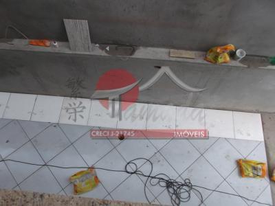 Sobrado de 2 dormitórios em Vila Ré, São Paulo - SP