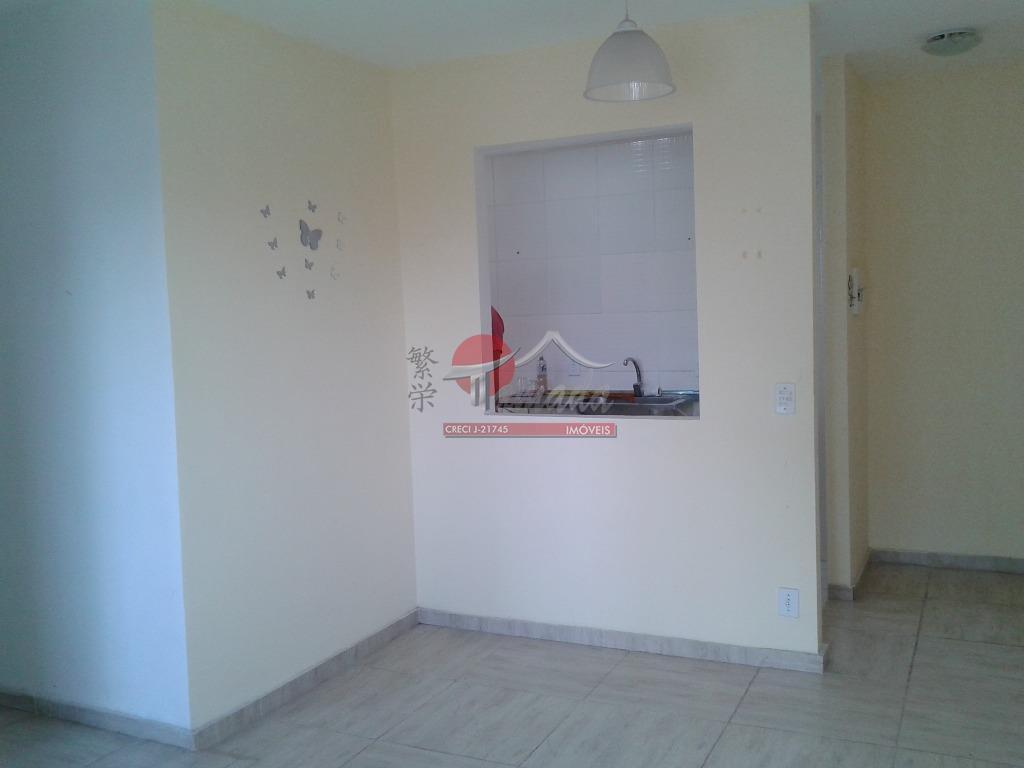 Apartamento de 2 dormitórios em Ponte Grande, Guarulhos - SP
