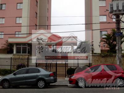 Apartamento de 2 dormitórios em Vila Domitila, São Paulo - SP