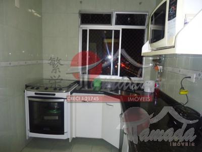 Apartamento de 2 dormitórios em Vila Granada, São Paulo - SP