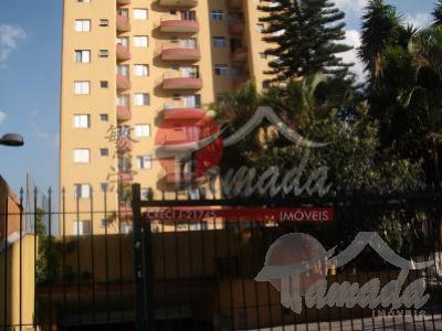 Apartamento de 2 dormitórios em Cangaíba, São Paulo - SP