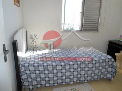 Apartamento de 2 dormitórios em Vila Robertina, São Paulo - SP