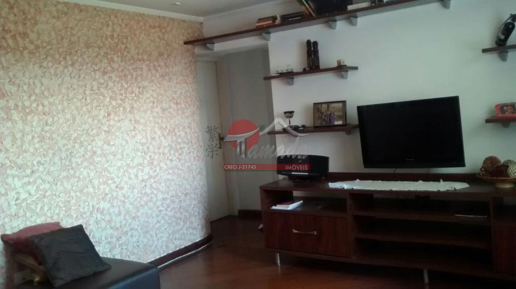 Apartamento de 2 dormitórios à venda em Vila Santana, São Paulo - SP