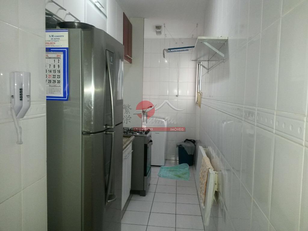 Apartamento de 2 dormitórios em Vila Jacuí, São Paulo - SP