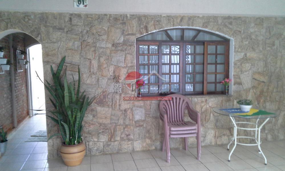 Sobrado com 3 dormitórios à venda, 117 m² por R$ 510.000 - Vila Granada - São Paulo/SP