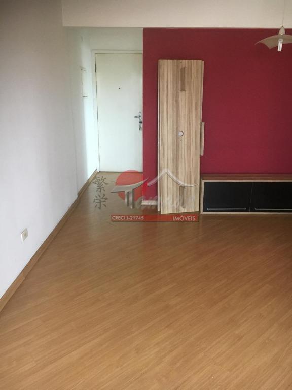 Apartamento com 2 dormitórios para alugar, 63 m² por R$ 1.200/mês - Vila Domitila - São Paulo/SP