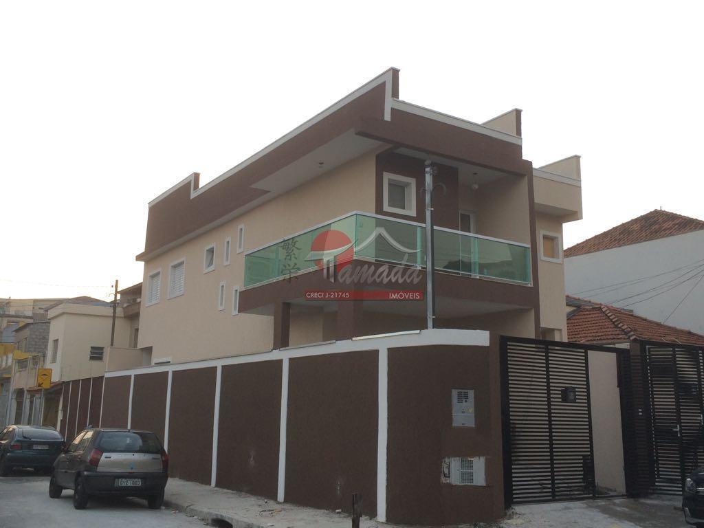 Sobrado com 3 dormitórios à venda, 120 m² por R$ 485.000 - Vila Beatriz - São Paulo/SP
