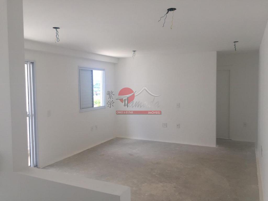 Apartamento com 2 dormitórios à venda, 48 m² por R$ 290.000 - Jardim América da Penha - São Paulo/SP