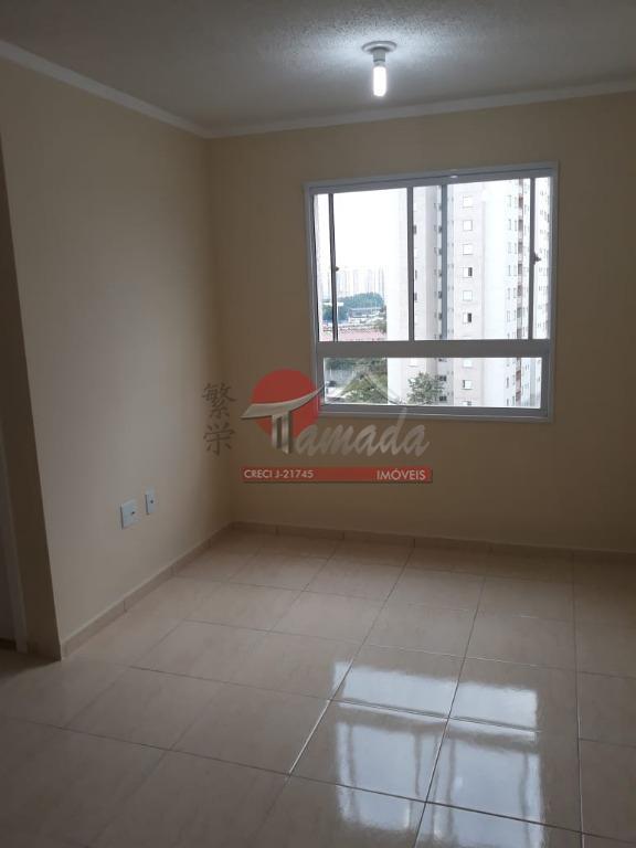 Apartamento com 2 dormitórios para alugar, 46 m² por R$ 1.000/mês - Penha de França - São Paulo/SP