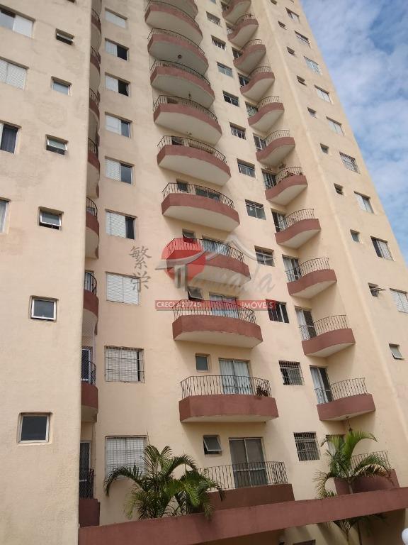 Apartamento com 2 dormitórios à venda, 58 m² por R$ 300.000 - Cangaíba - São Paulo/SP