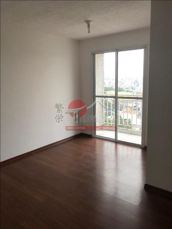 Apartamento com 2 dormitórios à venda e locação, 52 m² por R$ 300.000 - Ermelino Matarazzo - São Paulo/SP