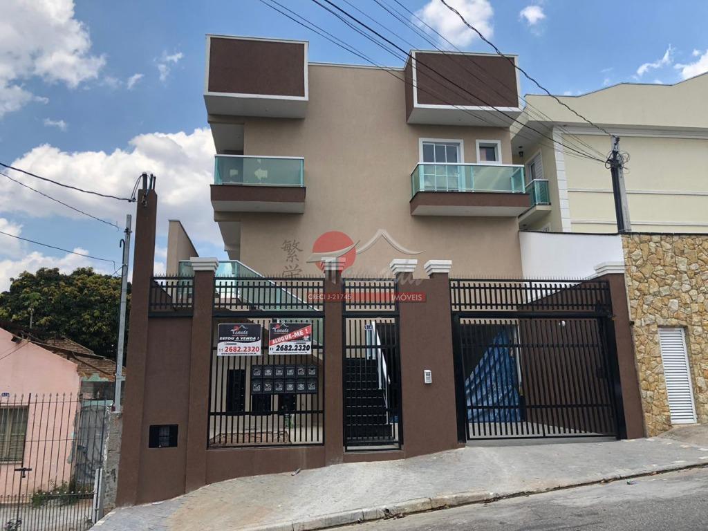 Sobrado com 2 dormitórios para alugar, 67 m² por R$ 1.500/mês - Vila Ré - São Paulo/SP